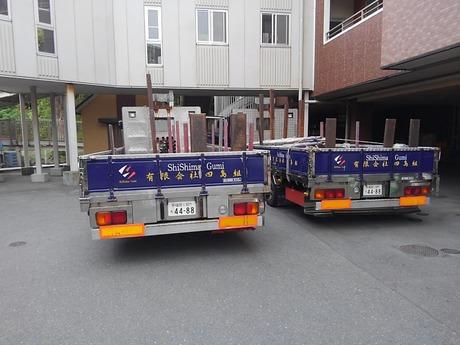 KIMG0551.JPG