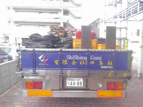 KIMG0719.JPG