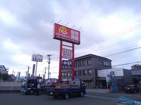 KIMG0367.JPG